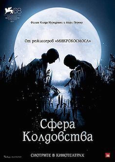 kokokoKIDS: Подборка моих любимых фильмов)
