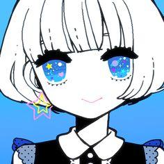 Da eyes~~owo