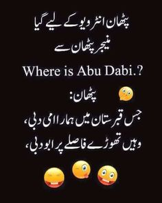 Funny Images With Text In Urdu : funny, images, Funny, English, Ideas, Jokes,, Funny,, Jokes