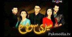 Meri Sotan Tv one Episode 10 24th June 2014