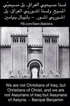Assyrian quote.