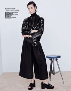 """""""A Lady Wears Leather""""   Cici Xiang Yejing for Harper's Bazaar China November 2014"""