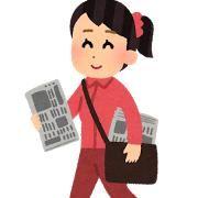 報道界に激震!各社が一斉に「駐韓大使を韓国に帰任させよ」という記事、社説を配信