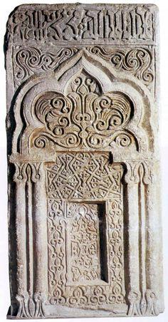 Islamic Geometric Patterns ABBASID MIHRAB