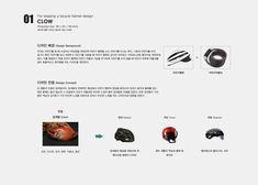 최윤호의 포트폴리오 입니다. - 산업 디자인, 산업 디자인, 산업 디자인 Helmet Design, Layout Design, Colors, Board, Interior, Indoor, Colour, Interiors, Color