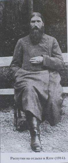 """Grigorij Efimovich Rasputin. """"AL"""""""