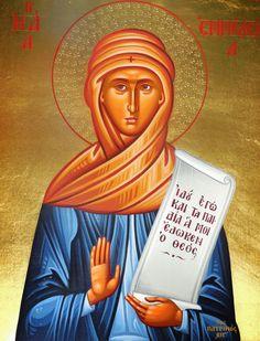 St. Emmelia (St. Emelia, St. Emily) by Theodore Patrinos