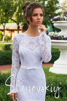 Vestido de Noiva Slanovskiy