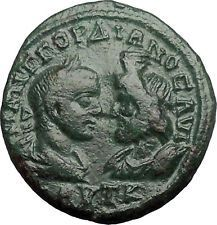 GORDIAN III & SERAPIS 238AD Marcianopolis Ancient Roman Coin Demeter i54930 https://trustedmedievalcoins.wordpress.com/2016/03/11/gordian-iii-serapis-238ad-marcianopolis-ancient-roman-coin-demeter-i54930/