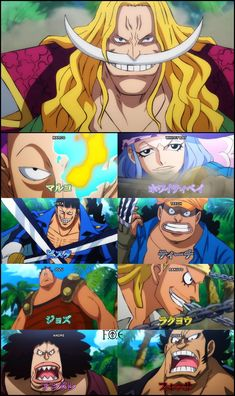 Anime One Piece, One Piece Chapter, One Piece World, Slayer Anime, Infinity War, Art Pieces, Fandoms, Fictional Characters, Anime Characters