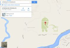 Android peeing on Apple logo spotted on Google Maps / TechNews24h.com