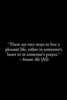 Discover and share Imam Ali Quotes About Life. Explore our collection of motivational and famous quotes by authors you know and love. Imam Ali Quotes, Hadith Quotes, Hazrat Ali Sayings, Muslim Quotes, Religious Quotes, Wisdom Quotes, Words Quotes, Quotes Quotes, Quran Quotes Inspirational