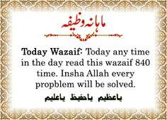 Rohani Wazifa