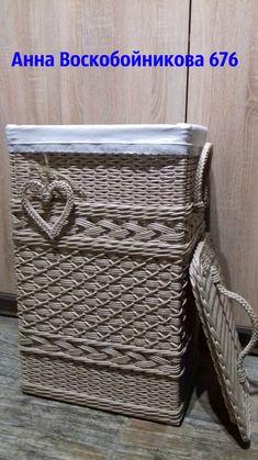Rattan Basket, Basket Bag, Newspaper Crafts, Hamper, Basket Weaving, Knots, Recycling, Bee, Wall