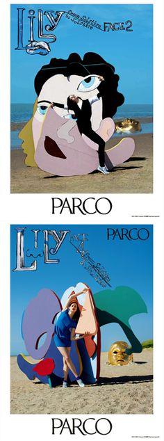 【パルコ】PARCOシーズンキャンペーン Lily, from Solstice to Solstice 2点シリーズ(企画:パルコ 制作:アールシーケーティー、ロケットカンパニー)
