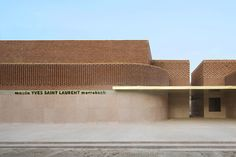 Все что вам нужно знать о музее Ива Сен-Лорана в Марракеше