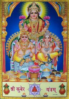 Kubera also known as Kuvera, Kuber or Kuberan, is the Lord of Wealth and the god-king of the semi-divine Yakshas in Hindu mythology. Durga Images, Lakshmi Images, Ganesh Images, Kali Hindu, Hindu Art, Ganesha Art, Lord Ganesha, Lord Shiva Family, Lord Vishnu Wallpapers