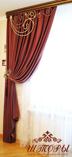 Hard details add to this soft treatment Cute Curtains, Curtains And Draperies, Elegant Curtains, Beautiful Curtains, Modern Curtains, Valances, Drapery Styles, Curtain Styles, Curtain Designs