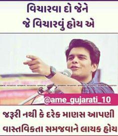 Morari Bapu Quotes, People Quotes, Girl Quotes, True Quotes, Indian Quotes, Gujarati Quotes, Motivational Thoughts, Motivational Quotes, Inspirational Quotes