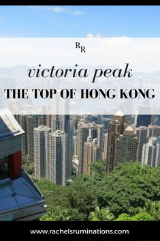 Victoria Peak: The Top of Hong Kong. Victoria Peak, the mountain that looms over the skyscrapers of Hong Kong, is one of Hong Kong's top tourist attractions. Although I usually prefer the more off-the-beaten-path destinations, I couldn't resist going up there. I'd been there before and enjoyed the views. Click here to read more about my adventures up at Victoria Peak!