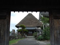 Kashima  Saga #Japan