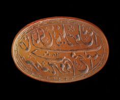 Arts of the Islamic World | Seal amulet | F1907.490