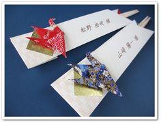 オーダー席札 折鶴の箸袋席札画像