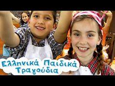 Στου Μανώλη την Ταβέρνα | Ελληνικά Παιδικά Τραγούδια | Greek Kids Songs | Paidika Tragoudia - YouTube Baseball Cards, Sports, Youtube, Hs Sports, Sport, Youtubers, Youtube Movies