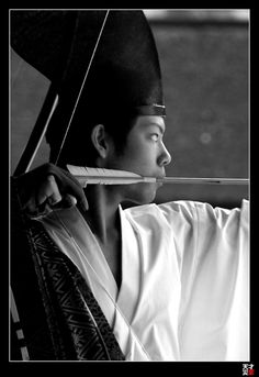 Japanese Archer determined...(archery/Kyudo)