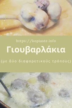 Γιουβαρλάκια Αυγολέμονο