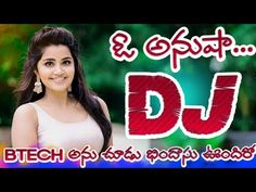 Dj Songs List, Dj Mix Songs, Love Songs Playlist, Old Song Download, Audio Songs Free Download, Folk Song Lyrics, Mp3 Song, All Love Songs, Latest Dj Songs
