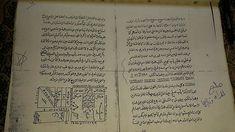 The world of the Jinn and their types - Les Asrars Prayer Times, Daily Prayer, Allah, Muslim Beliefs, The Jinn, Free Pdf Books, Creative Writing, Ebooks