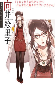 Thirty-seven years old. Uses high-powered Anima (fire, thunder, wind) tomes. Previous retainer to Queen Mirai. Girls Characters, Female Characters, Anime Characters, Character Concept, Character Art, Character Design, Cartoon Crossovers, Estilo Anime, Beautiful Anime Girl