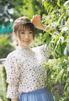 omiansary27: UTB 2017.12 Cute Hina | 日々是遊楽也