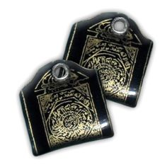 Indonesian Islamic Talisman Endowed with Powerful Blessings for Protection and Prosperity   $37.99