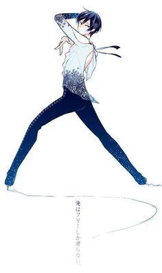 It's that Yuzuru Hanyu or Furuya Satoru? Idk, but damn, he's cute