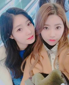 jung chaeyeon y cathy