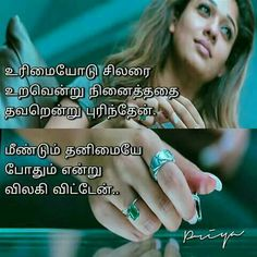 Pin By Nethajisubashchandiran On A Love Failure Feelings Love
