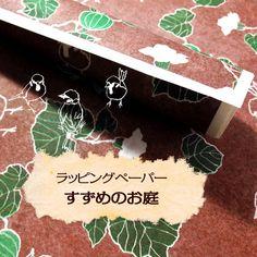 おしゃべりすずめ柄☆すずめのお庭ペーパー  #wrappingpaper #textile #Illustration