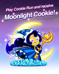 Use this link to get your Legendary Cookie Ticket!
