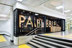 Papabubble candy shop, Tokio, Torafu Architects