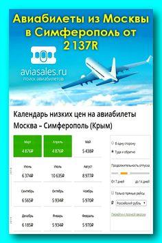 79e1e91554d4 Aviasales.ru найдет для вас самые дешевые авиабилеты Москва – Симферополь  (Крым), сравнив стоимость авиабилета в Симферополь в 45 агентствах, ...