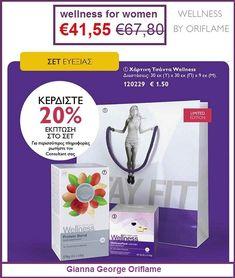 €67,80 €41,55  Ένας μοναδικός συνδυασμός ισχυρών θρεπτικών συστατικών ,που προλαμβάνει την πρόωρη γήρανση του οργανισμού σας μαζί με μίγμα πρωτεΐνης σε μοναδική προσφορά! To Set Ευεξίας Wellness για Γυναίκες περιλαμβάνει:  • Μίγμα Πρωτεΐνης Wellness • Wellness Pack για Γυναίκες -21 φακελάκια • Τσαντάκι Δώρου Protein Blend, Womens Wellness, Beauty, Beauty Illustration