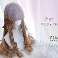 updo hairstyles with headband Head Wraps Kawaii Hairstyles, Pretty Hairstyles, Wig Hairstyles, Teenage Hairstyles, Kawaii Wigs, Lolita Hair, Hair Reference, Fantasy Hair, Anime Hair