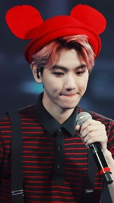 HAPPY BIRTHDAY BAEKHYUN~ ❤