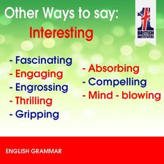Other ways to say: Interesting