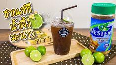 แจกสูตร ชาเนสทีน้ำผึ้งมะนาว/ทำขายได้จริง/เมนูทำเงิน/สูตรทำขายสร้างอาชีพ/... Beverages, Drinks, Cooking Videos, Iced Tea, Coffee, Starbucks, Food, Drinking, Kaffee