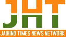 Hindi News, Current Headlines, Breaking News, Today's Latest Samachar at Jai Hind Times