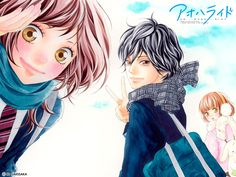 Ao haru ride - Wallpaper