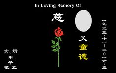 Cremation plaque Chinese Headstone Auckland